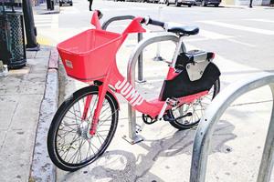 Uber購併 JUMP進軍共享單車市場