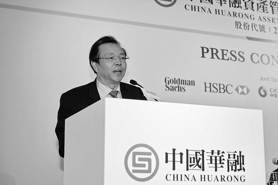 華融董事長賴小民 香港情婦兩私生子曝光