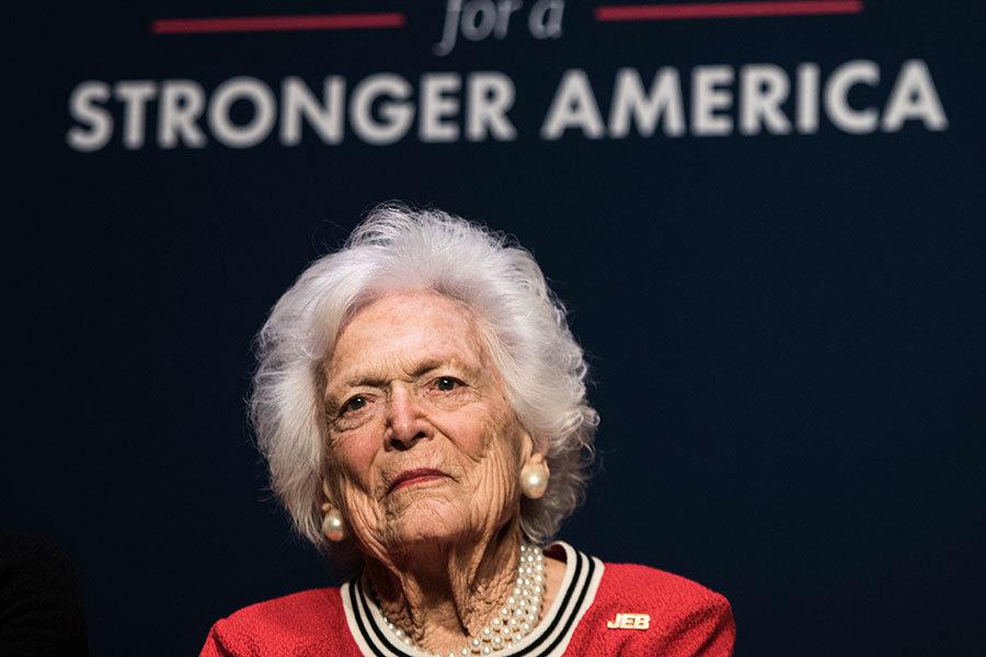 老布殊夫人芭芭拉逝世 享年92歲