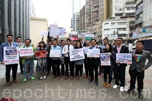 團體抗議領展停車場瘋狂加租