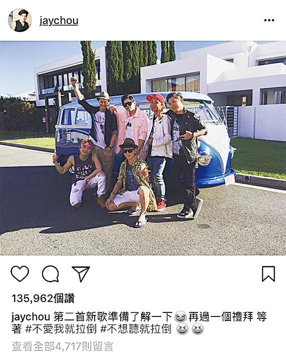周杰倫於IG留言,預告第二首新歌。(周杰倫instagram)