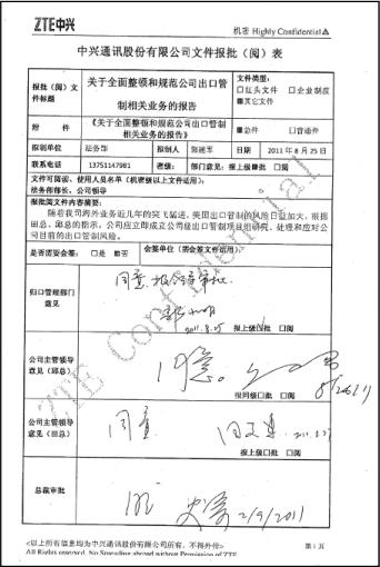 中興內部機密文件《關於全面整頓和規範公司出口管制相關業務的報告》,由中興公司法律部門起草,於2011年9月2日經由公司的四名高級管理人員簽字批准,其中也包括前任CEO。(BIS擷圖)