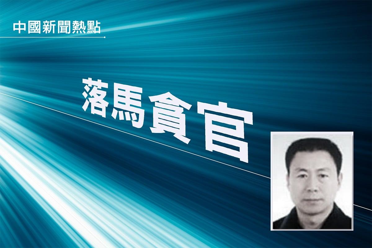 4月18日,中共前司法部政治部主任盧恩光「行賄、單位行賄案」在河南安陽中院開庭審理。(大紀元合成圖)