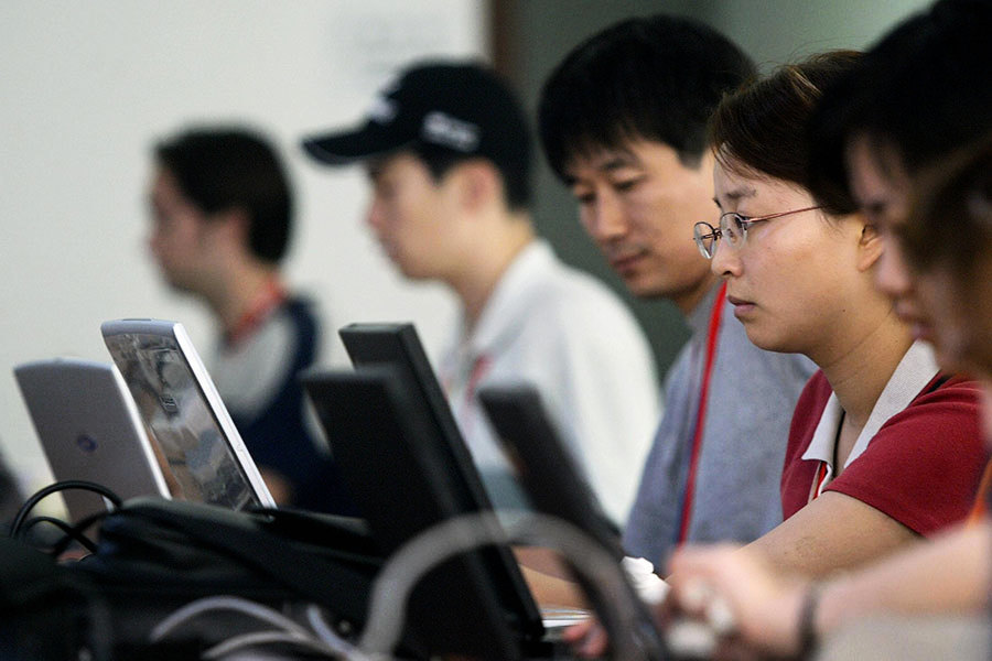 中共建互聯網舉報平台的原因和目的