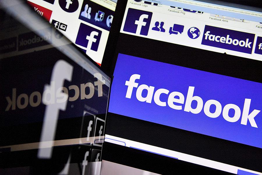 Facebook用戶面臨另一個問題:身份詐騙