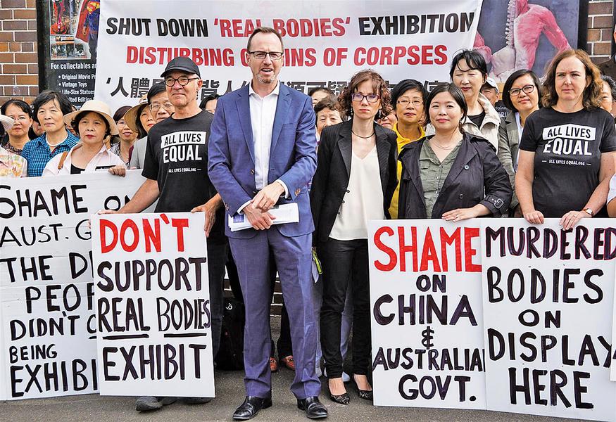 澳洲民眾抗議「真實人體展」