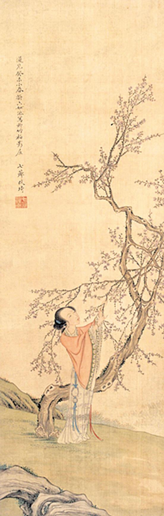 清 改琦〈賞梅圖〉(公有領域)