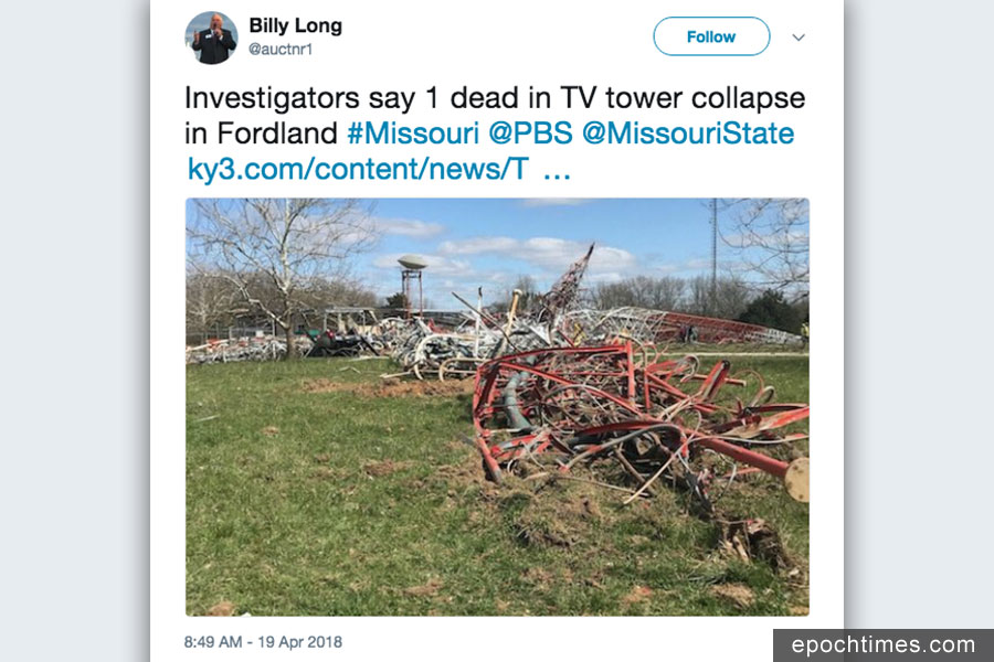當地時間星期四(4月19日),美國密蘇里州一座近198英尺(約60米)高的電視塔突然倒塌,造成至少一人死亡、數人受傷。(推特擷圖)