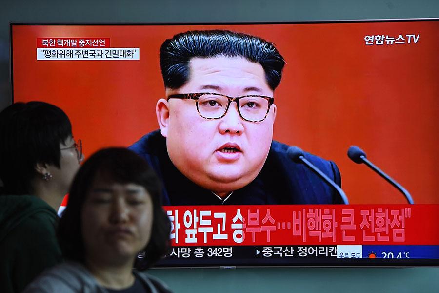 韓聯社及多個媒體報道,北韓今日(4月21日)宣佈中止導彈測試及關閉核試場。(JUNG YEON-JE/AFP/Getty Images)