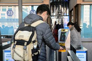中共「信用體系」讓民眾上訪路更艱難