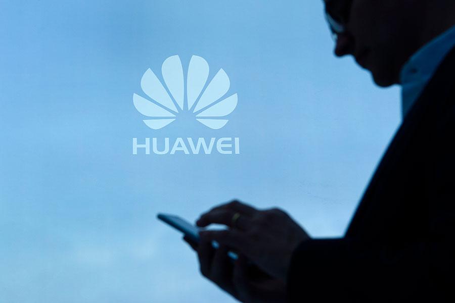澳洲正在考慮禁止中國電信巨頭華為參與下一代5G電信基礎設施項目。《華爾街日報》稱,這將會沈重打擊華為成為5G技術領頭羊的全球野心。(LLUIS GENE/AFP/Getty Images)