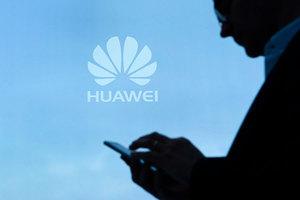華為威脅國安 美議員籲加國阻其5G野心