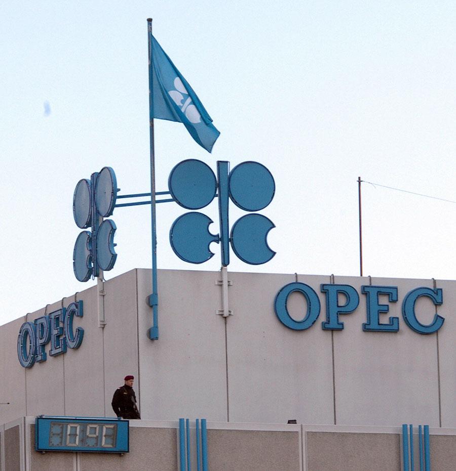 美國總統特朗普4月20日發推文指,歐佩克(OPEC)將油價維持在人為高位,同時表示他不能接受所謂的價格操縱,期貨市場油價立刻大幅下跌。圖為位於奧地利維也納的OPEC總部。(JAKUB SUKUP/AFP/Getty Images)