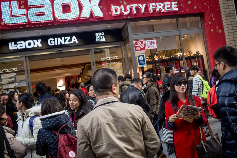 日本產品因品質優良一直受到大陸民眾的喜愛,前幾年很多人到日本去買馬桶圈的新聞曾經轟動一時。(Chris McGrath/Getty Images)