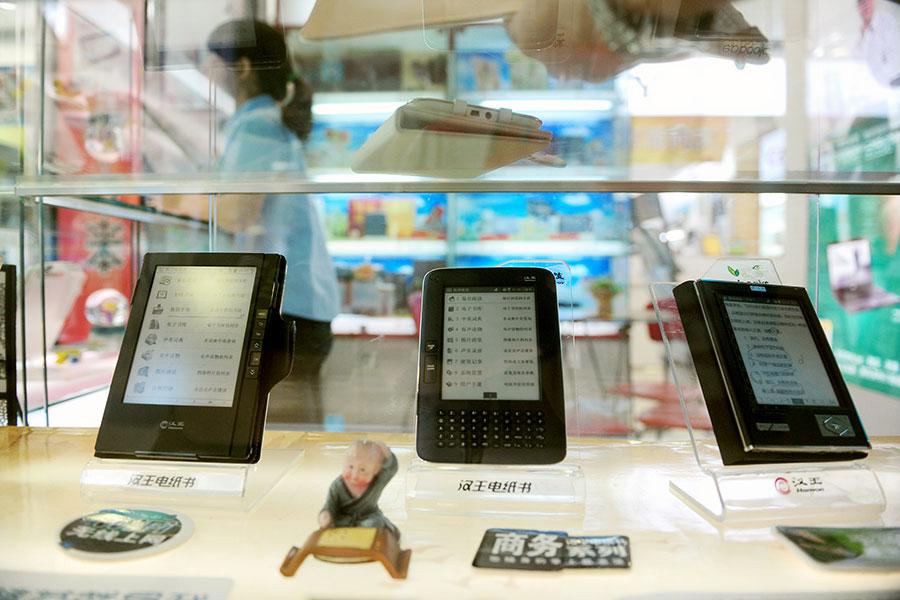 美國總統特朗普此前考慮再對千億美元中國商品課徵「301」懲罰性關稅,據分析,這波商品清單將無可避免地納入消費品。(Franko Lee/AFP/Getty Images)