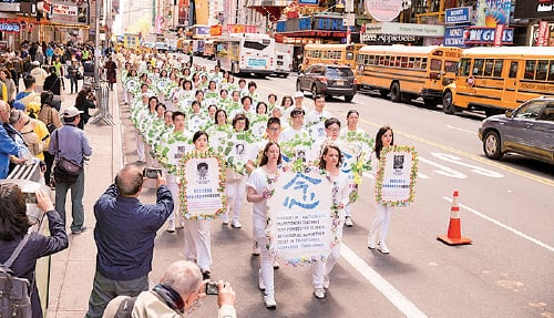 法輪功學員在中國遭受嚴酷迫害。圖為2017年法輪功紐約曼哈頓遊行,悼念因迫害失去生命的法輪功學員。(大紀元資料圖片)