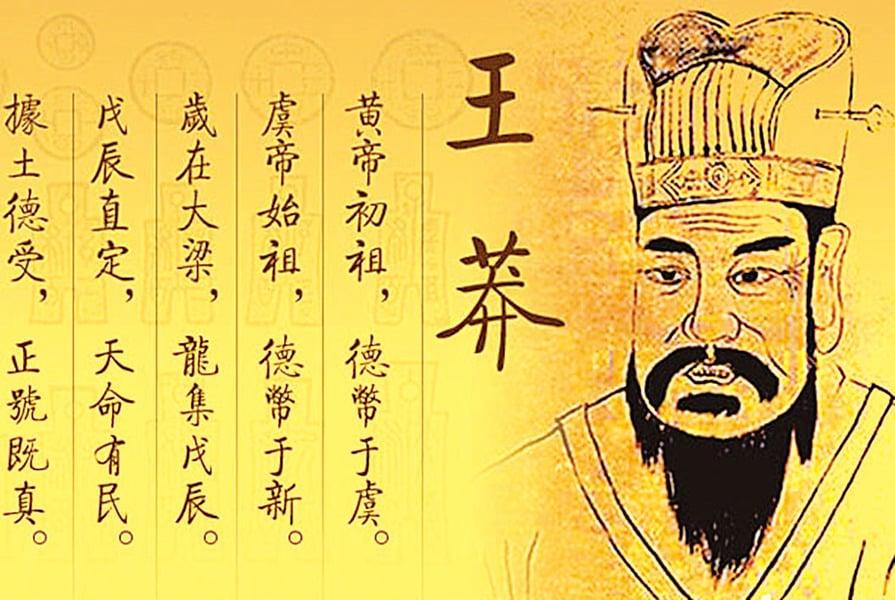 「曹操 劉備 孫權」 三國時代為何流行單名