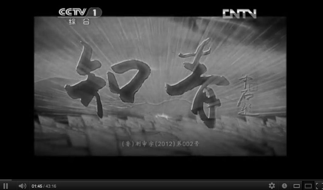 中央電視台熱播的連續劇《知青》,引起眾多大陸觀眾的強烈反感和怒火,惡評如潮:當年知青沒有劇中的浪漫,只有痛苦回憶,尤其是女知青的血和淚。(視頻截圖)