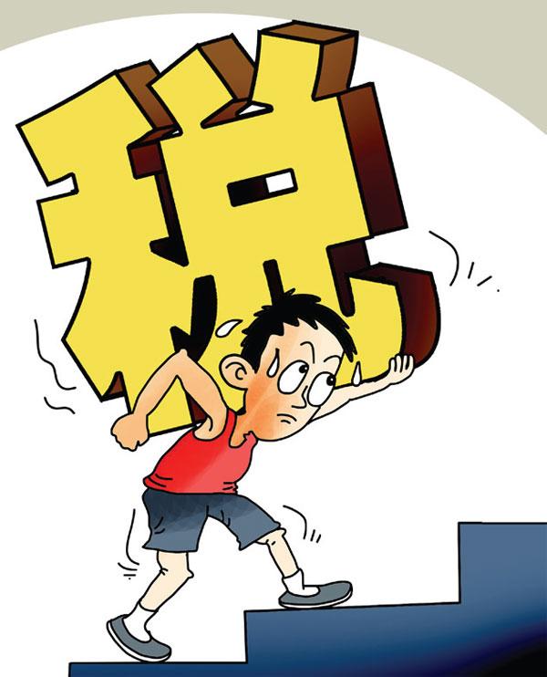 中國工薪階層個稅達45% 前國稅局高官:太高