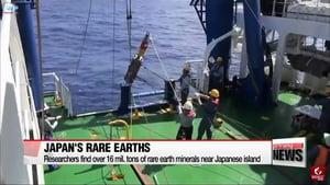 日本發現巨大稀土礦藏 恐讓中國失去壟斷地位