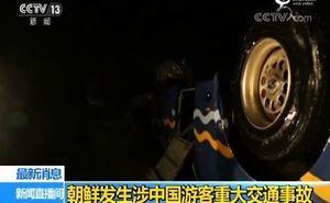中國遊客巴士北韓墜橋 致36死2重傷