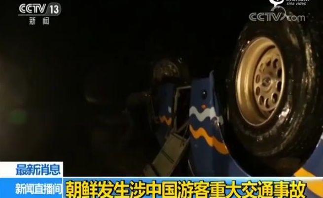 烏有之鄉主編等32人命喪北韓 驚動中朝高層