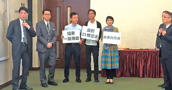 午宴開始前,議會陣線立法會議員陳志全、朱凱廸及毛孟靜在場外高呼「結束一黨專政」等口號。(陳志全fb片段截圖)