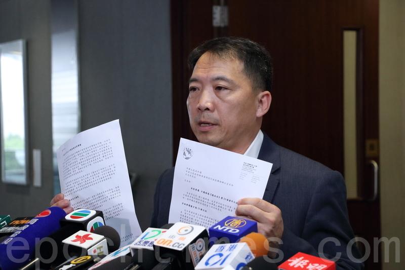 民主黨在向王志民遞交的信中,重申反對23條立法,希望中央政府及中聯辦改變以往干預香港施政的做法。(蔡雯文/大紀元)