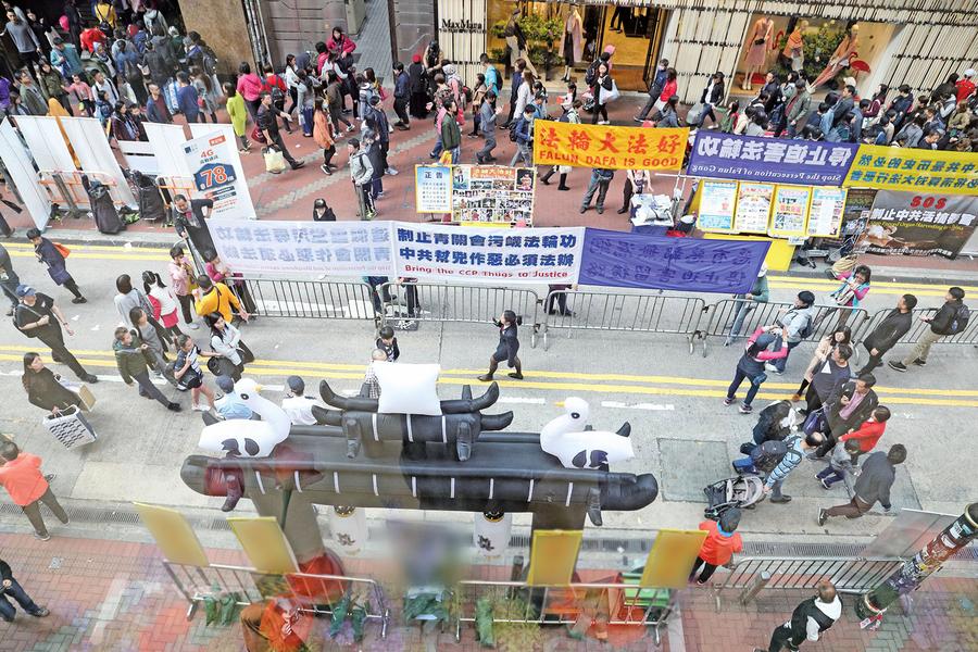 青關會在街頭設造假靈堂 「追查國際」立案追查
