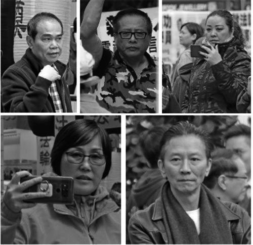(左起)青關會主席洪偉成、會長楊江、宣傳部主任肖小容、張柳清、陳進寶等被列入追查國際通告。(大紀元資料圖片)