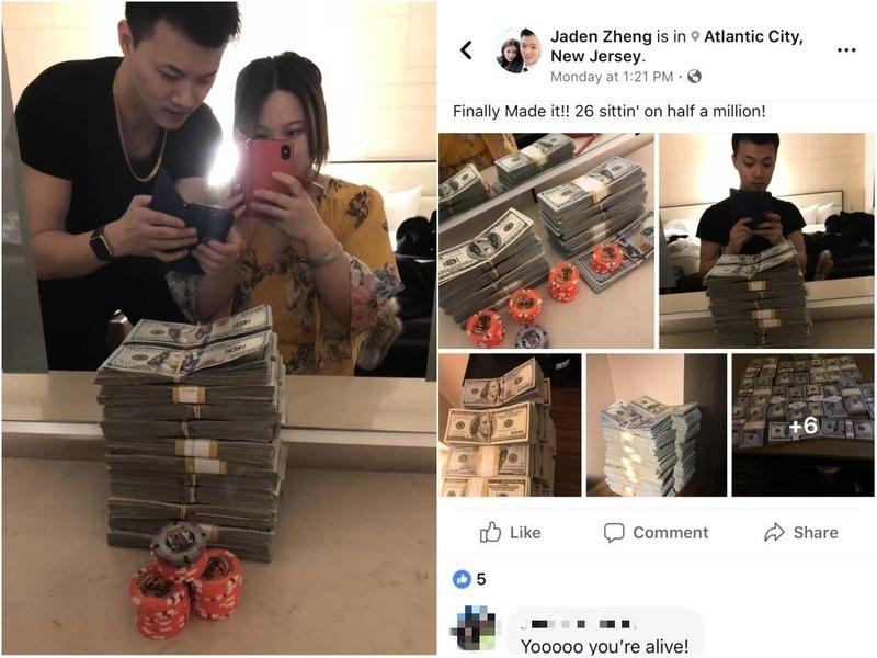 紐約華裔情侶賭場贏50萬 成分手導火線