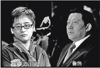 獨立學者章立凡的推特揭周小平(左)是已倒台中央網信辦前主任魯煒(右)的馬仔。(網絡合成圖片)