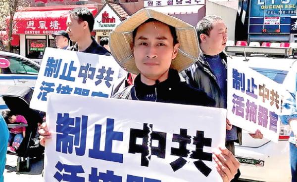 他叫魏立斌,4月22日,他終於實現了自己的心願,真真實實地走在了法輪大法浩浩蕩蕩的遊行隊伍中,勇敢地面對中共邪惡,選擇了正義。(李桂秀/大紀元)