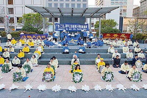 4月21日,美國三藩市法輪功學員在聯合廣場紀念「4.25」。(周容/大紀元)