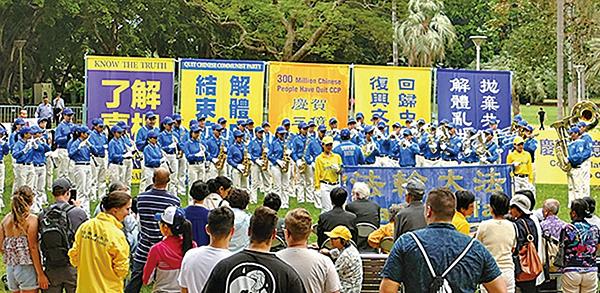 4月21日,澳洲悉尼的慶祝三億中國人退出中共活動。(安平雅/大紀元)