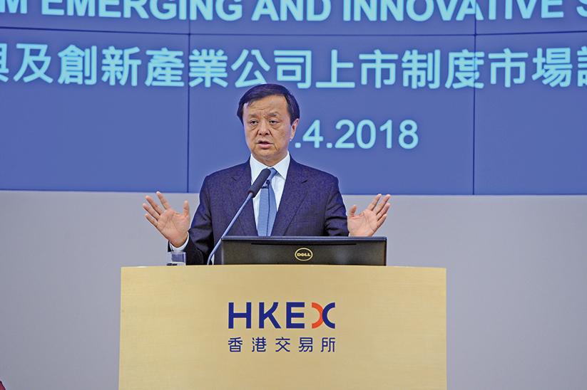 港交所行政總裁李小加表示,新上市規則將於30日正式生效,預期最快6月至7月可迎來首批根據新制度上市的公司。(宋碧龍/大紀元)