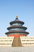 中國歷史正述 商之叁---成湯盛德
