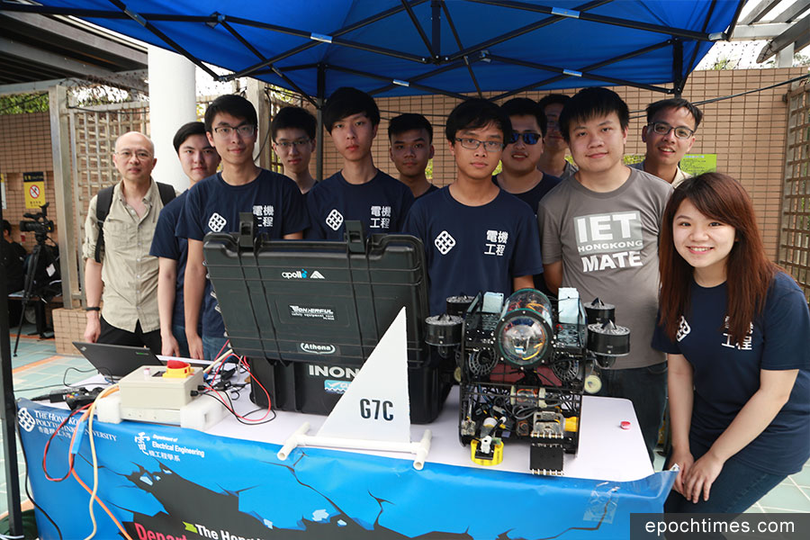 香港理工大學參賽隊伍Upstream。(陳仲明/大紀元)