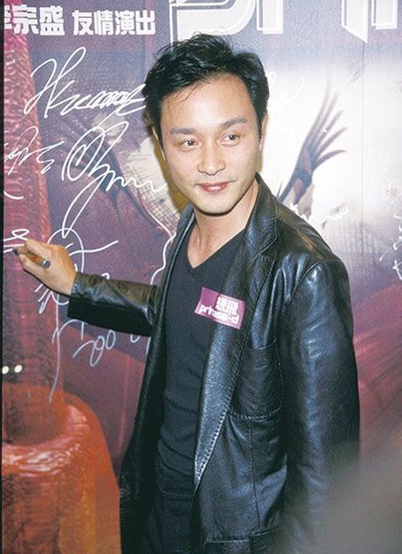 2003年4月1日晚,張國榮從香港東方文華酒店24樓一躍跳下。經搶救無效身亡,終年46歲。(大紀元資料圖片)