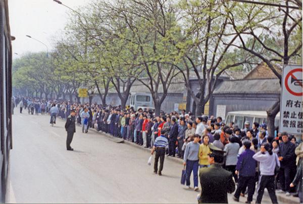 1999年4月25日,一萬多名法輪功學員到國務院信訪局上訪,要求合法的修煉權利。(明慧網)