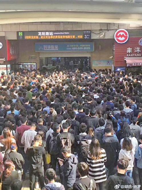 上海地鐵二號線突發故障 停運近五小時