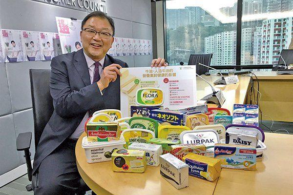 近日,香港消委會測試市面30款包裝牛油,發現其中18款含有基因致癌物環氧丙醇,一半樣本的營養標籤數據嚴重失實。(王文君/大紀元)