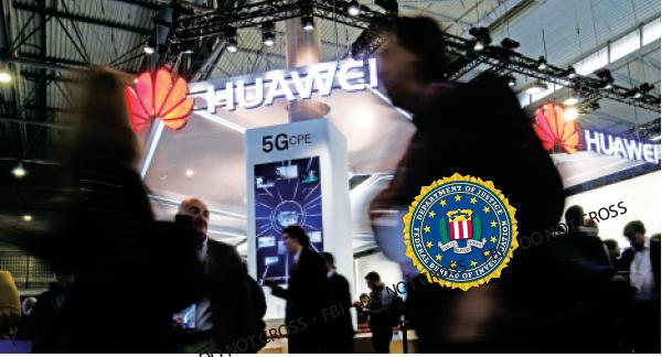 華為被美FBI調查 中港股市齊跌 科技股當災