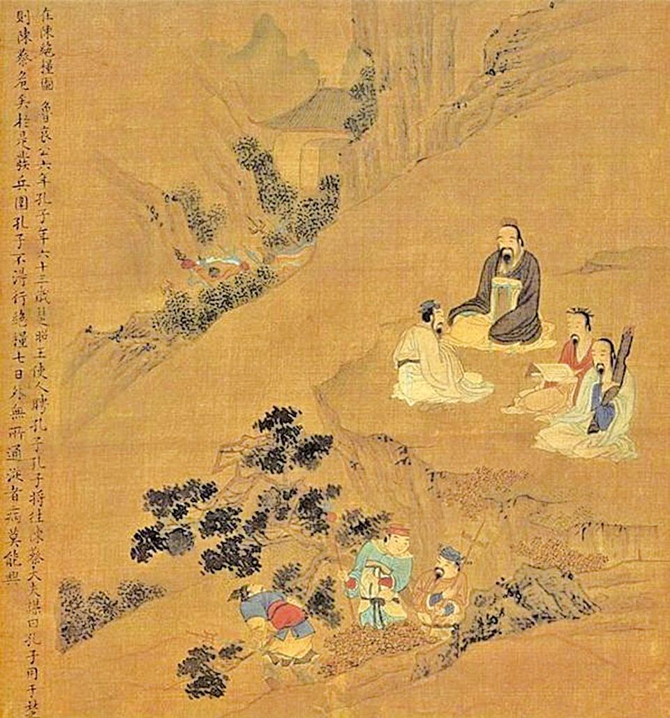 孔子在陳絕糧圖(公有領域)