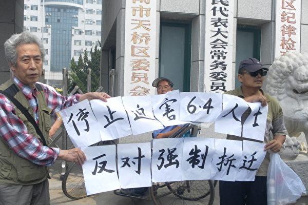 圖為2012年5月14日,孫文廣(左)與「六四」受害者邵凌才(右)在濟南天橋區政府門前拉橫幅抗議。(孫文廣提供)
