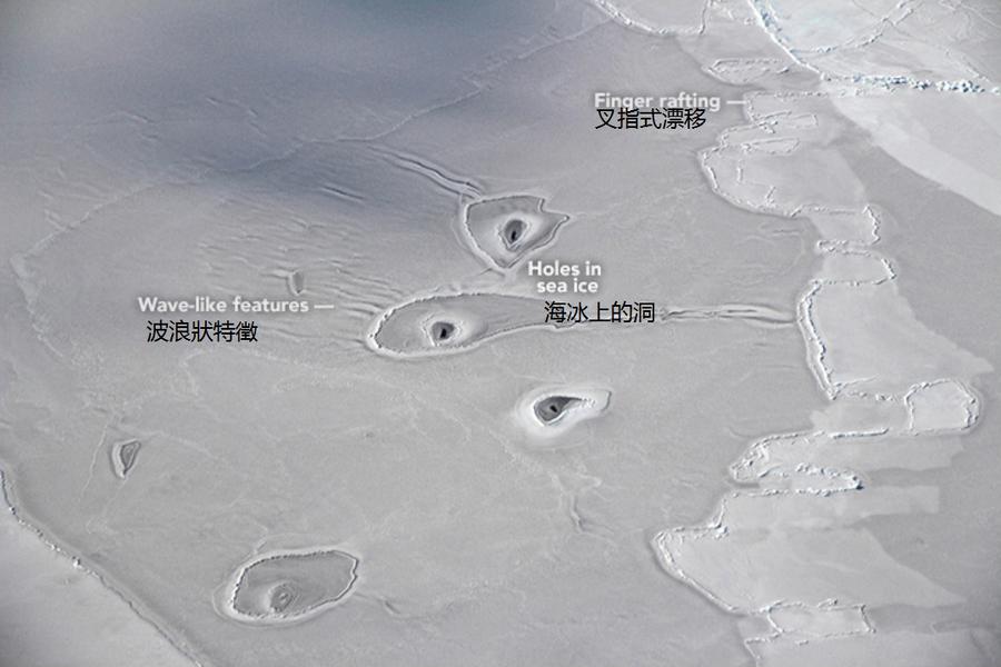 北極海冰上現神秘冰洞 NASA難解