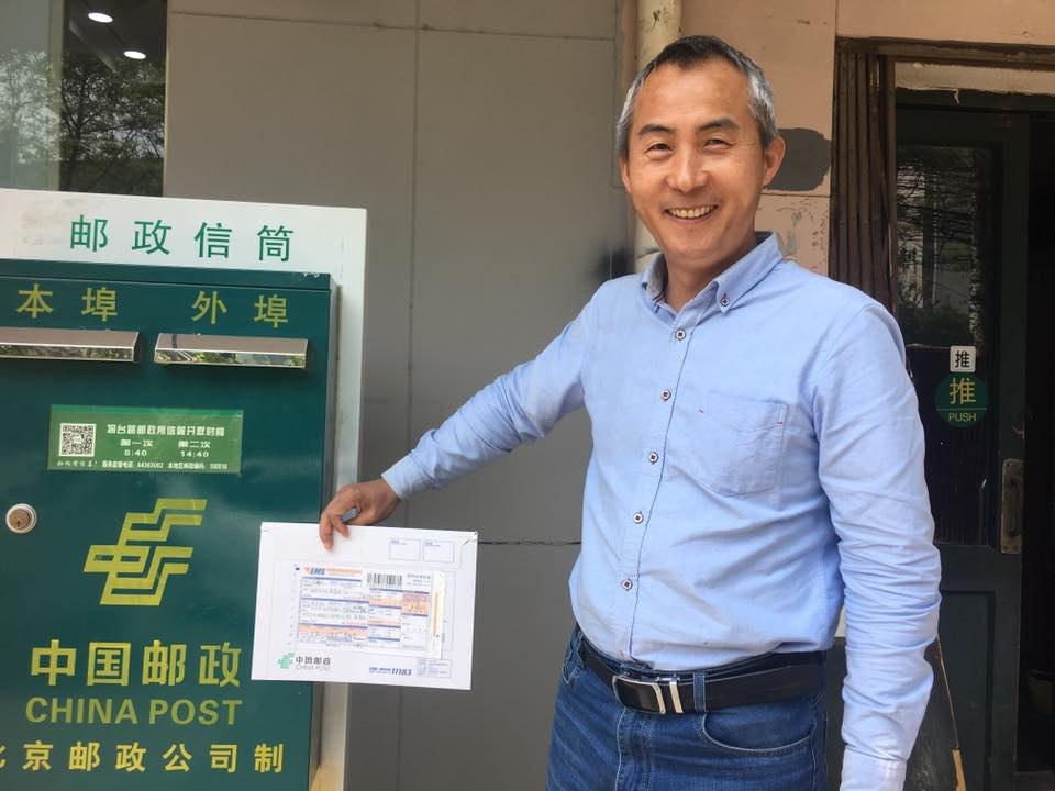 李和平律師證擬被吊銷。圖為他寄送申請聽證會的文件。(維權網)