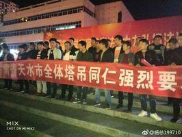 陸多地塔吊司機拉橫幅 籲五一罷工要加薪