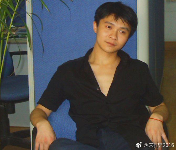 中國高校教師公開宣佈辭職 暗批新聞已死