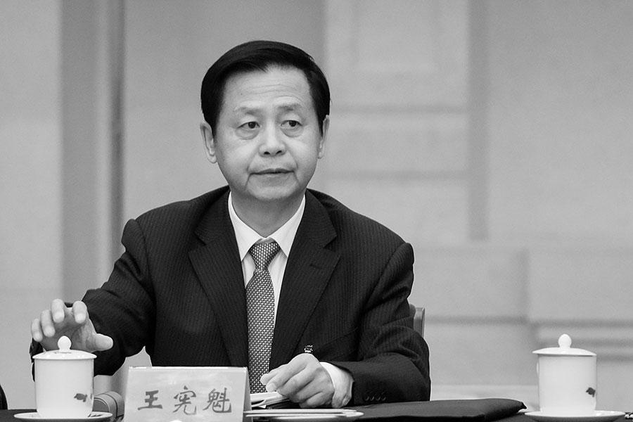 2016年黑龍江2天調整3副省級官員,省委書記王憲魁被免職。(Etienne Oliveau/Getty Images)